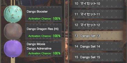 Dragon Resistance Dango