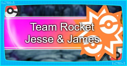 Team Rocket Jesse & James