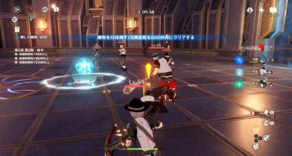 Battle Against Multiple Enemies
