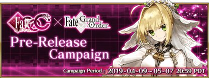 CCC Special Event Pre-Release Campaign banner