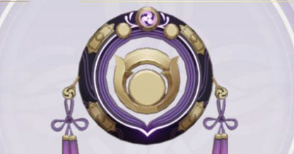 Use Mask Of Memories To Learn How To Make Hakushin Ring