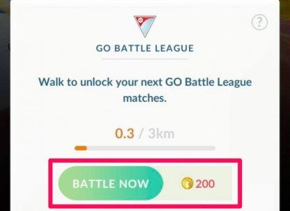 Pay PokeCoins To Shorten Distance
