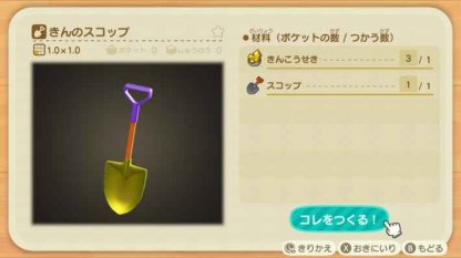 Golden Shovel