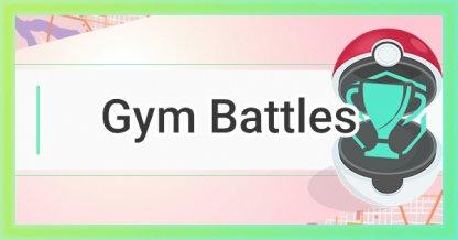 Gym Battle Guide: Tips & Tricks
