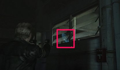Emblem Location 1 - Shutters In Janitor Room