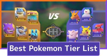Best Pokemon Tiers