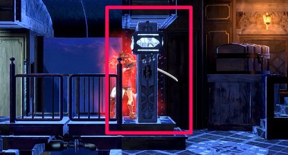 Use Magic To Open Locked Doors