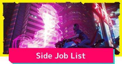 Side Jobs List