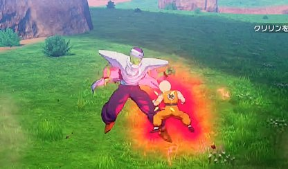 Avoid Getting Hit When Krillin Is Glowing
