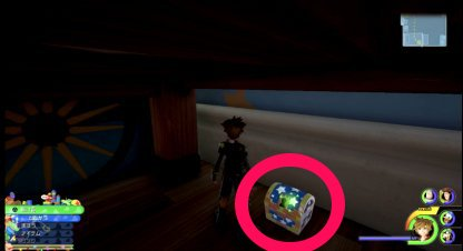 Toy Box Treasure Chest Locations