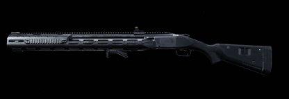 Judgement Shotgun Weapon Details