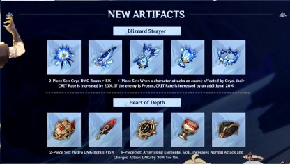 New Artifacts