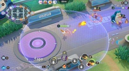 Work With Defender Pokemon