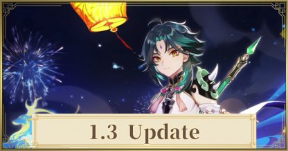 Introduced With Update 1.3