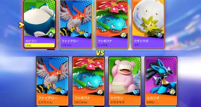 Smaller Player Teams