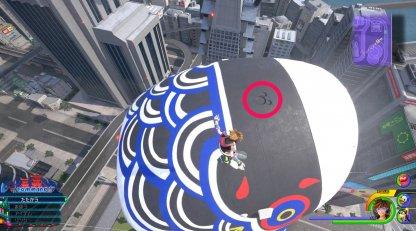 San Fransokyo Lucky Emblem 7