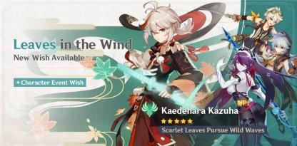 kazuha banner Leaves in the Wind