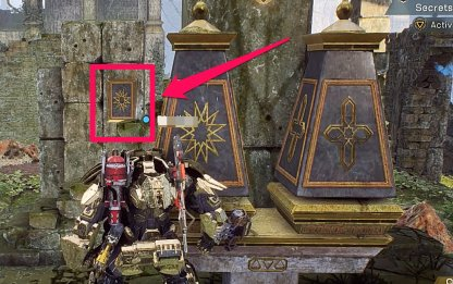Anthem Puzzle Clues Are In Area Around Pillars