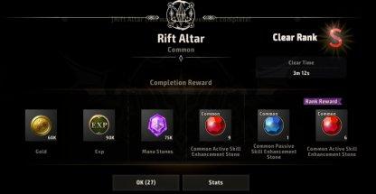 Rift Altar