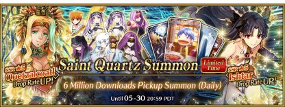 6 Million Downloads Pickup Summon banner