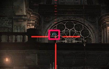 Emblem Location 2 - Top Floor Of Chapel