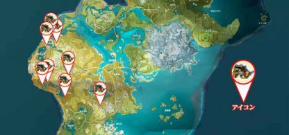 Geovishap Locations
