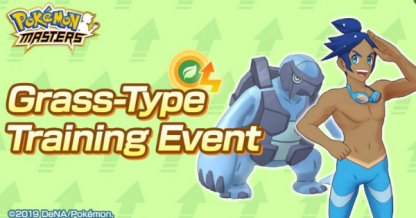 Grass-Type Training Event