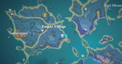 Koseki Village