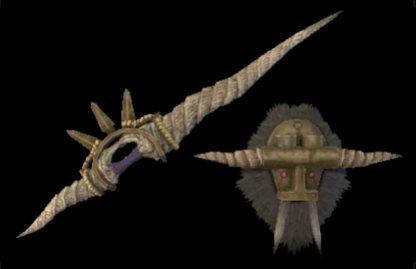 Demon Lance I