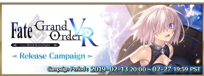 Release Campaign banner