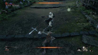 How to Beat Shinobi Hunter Boss