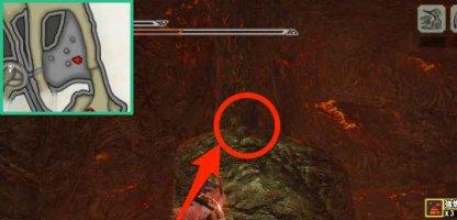 Lava Caverns Relic Record Location 4