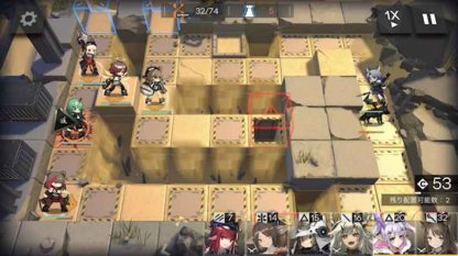 Create a Strong Defense at Bottom Lane