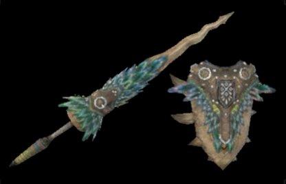 Pukei Spear II