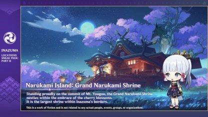 Grand Narukami Shrine
