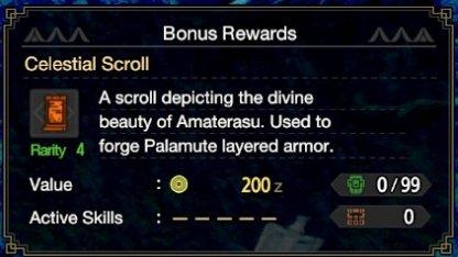 No Special Reward