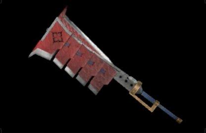 Rampage Slicer S