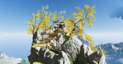 Visit Shinto Shrines To Get Wax Wood