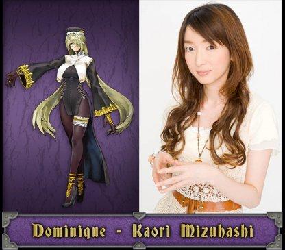Dominique Japanese Voice Actor - Kaori Mizuhashi