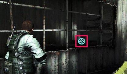 Emblem Location 1 - Behind Metal Grills