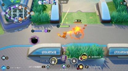 Short-Ranged Pokemon With Decent Attack & Defense