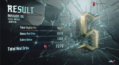 Devil May Cry 5 Finish Mission With High Style Rank