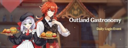 Outland Gastronomy Event Start & End