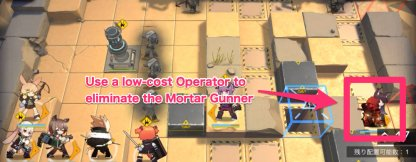 low-cost operator to deal with the mortar gunner