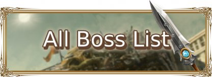 Boss Guides