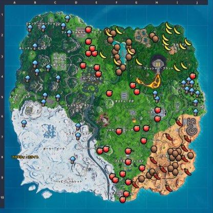 Fruit & Mushroom Locations
