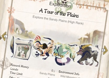 High Rank Expedition Tours