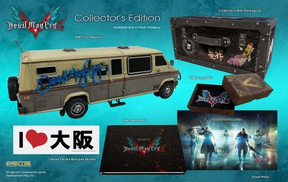 Devil May Cry 5 Collectors Edition