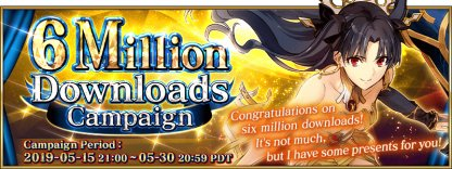 6 Million Downloads Campaign banner