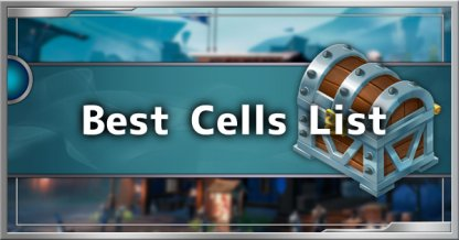 Best Cells List - Top Cells To Keep Per Category